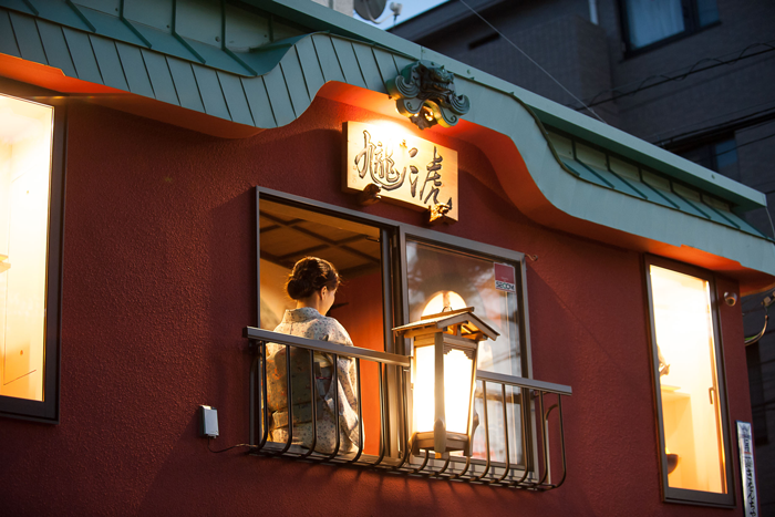 京都祇園町南側ギャラリー二階