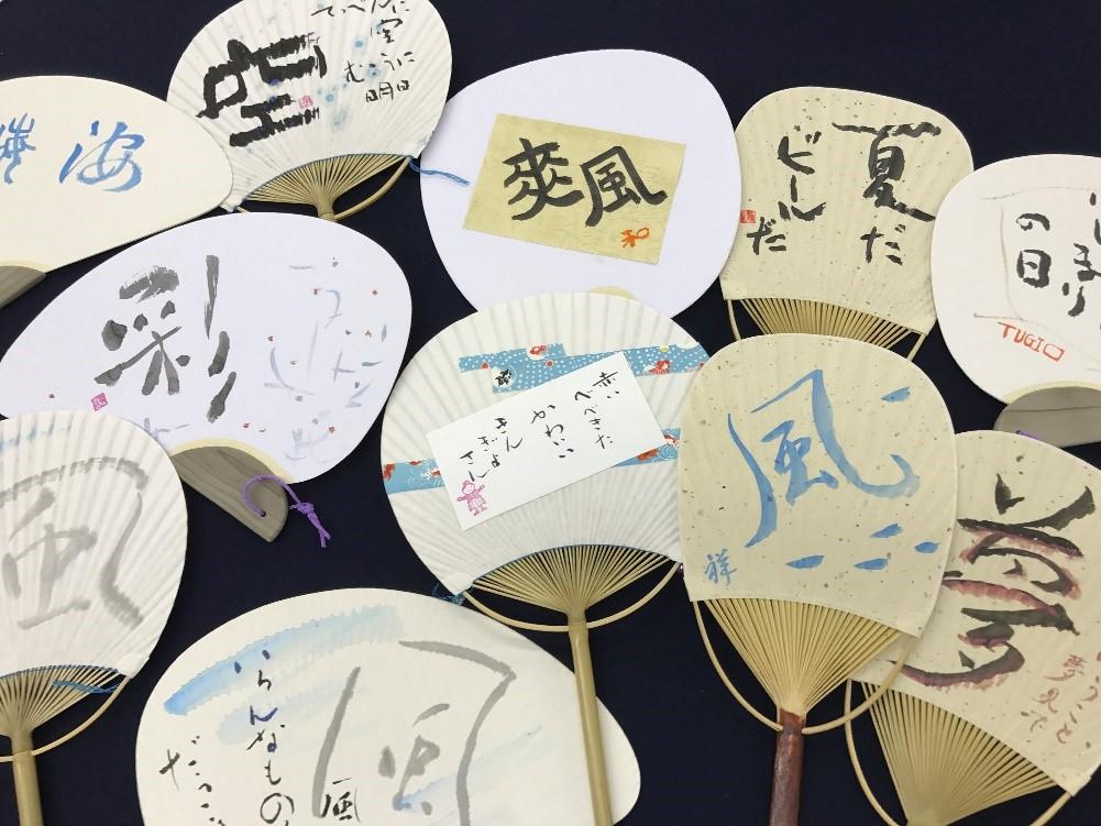 うちわ展 KURYU-SANKO-DO塾展