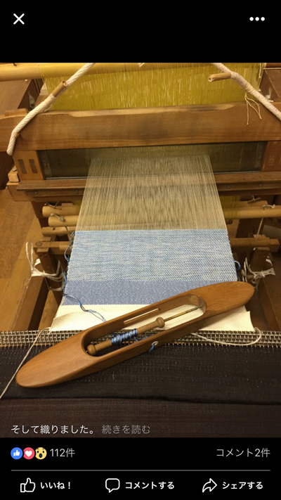 機織りの様子