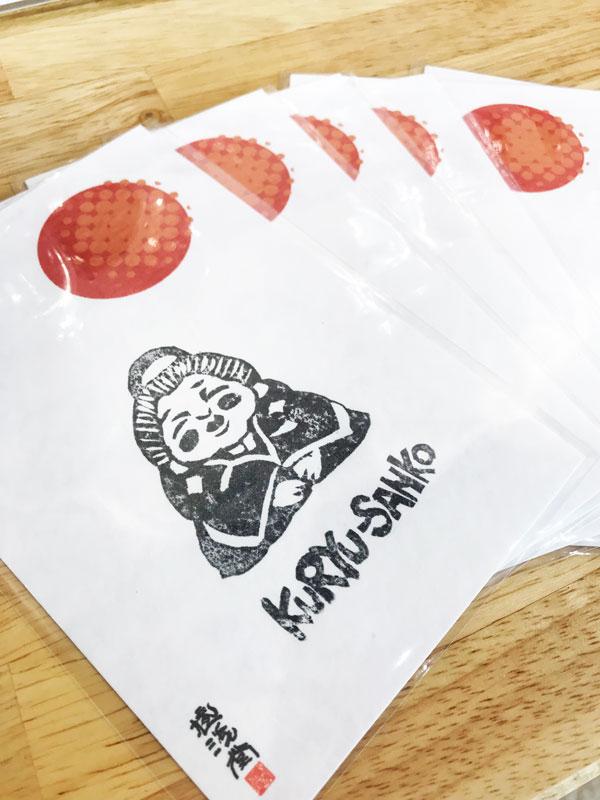 九龍三虎堂オリジナルポストカード