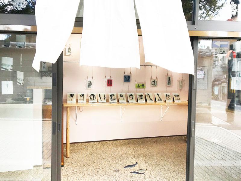 祇園町南側ギャラリー九龍三虎堂