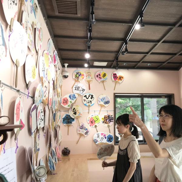 九龍三虎堂特別展UCHIWAでうちわ展2018