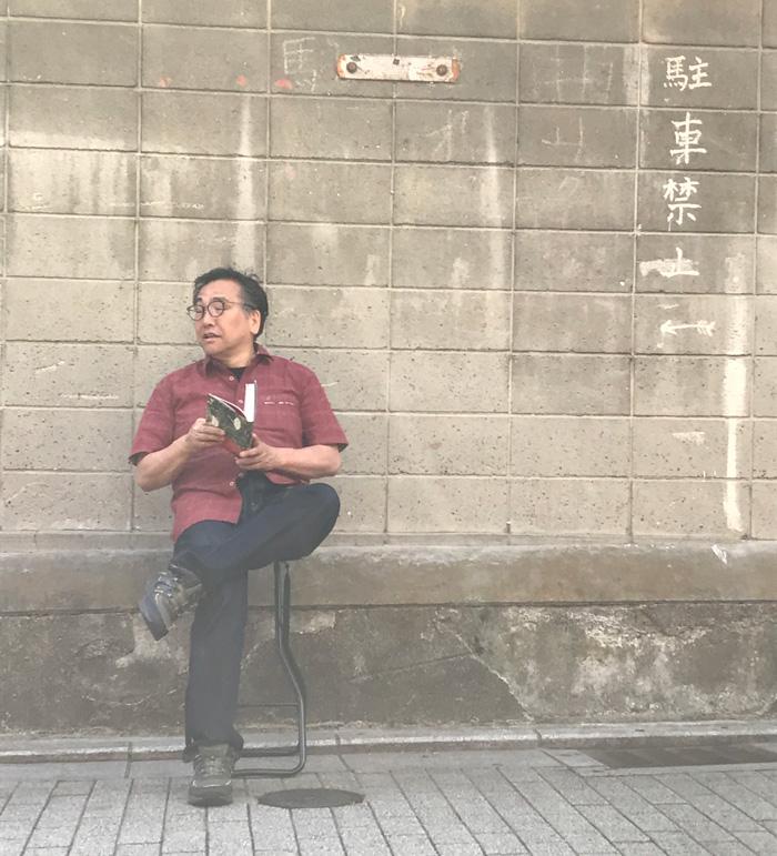 書と篆刻 佐藤煒水(Satou Isui)