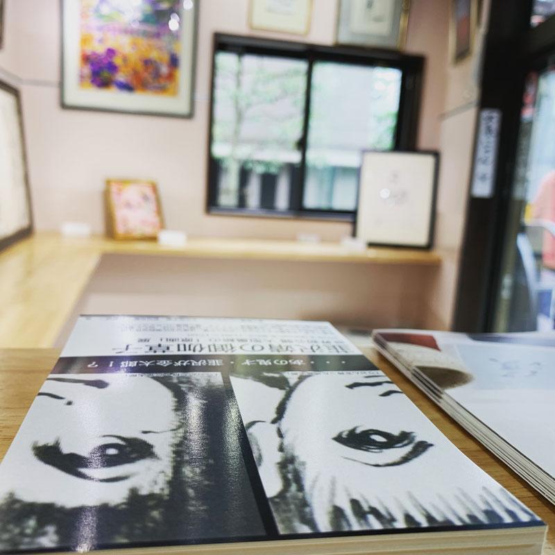 個人秘蔵コレクション展 韮沢靖の御伽草子
